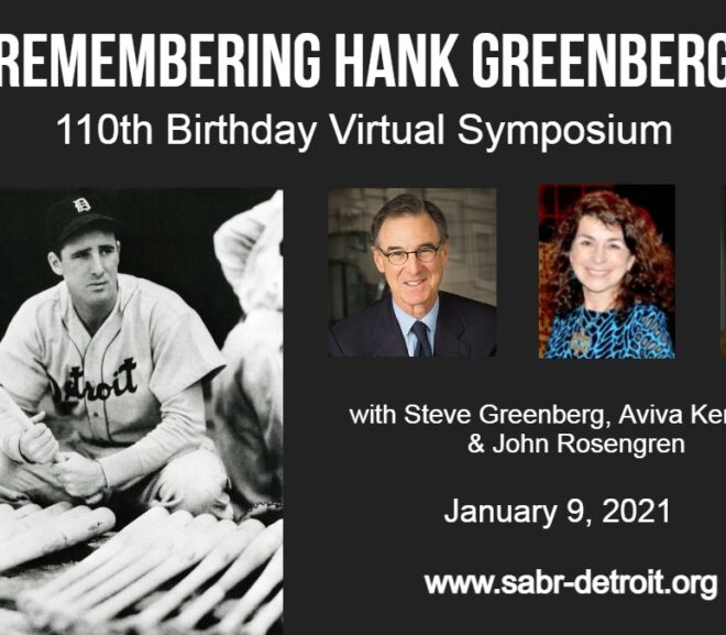 Video of Greenberg Symposium Now Available